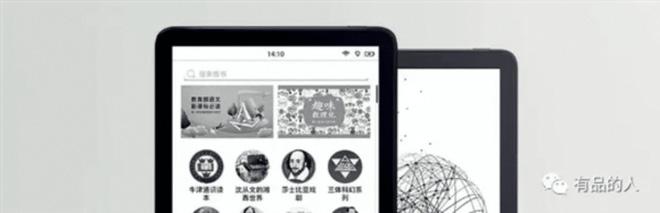Xiaomi Chốt Ngày Ra Mắt Máy Đọc Sách, Chuẩn Bị Cạnh Tranh Khô Máu Với Amazon Kindle