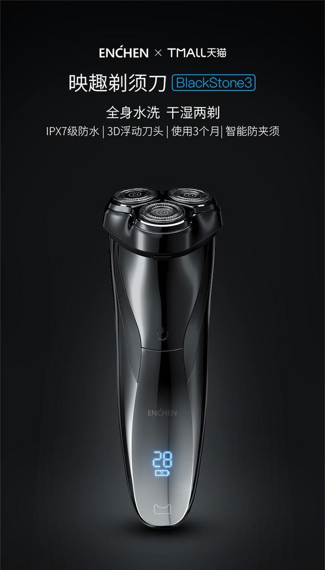 Xiaomi Ra Mắt Máy Cạo Râu Enchen BlackStone 3: Kháng Nước, Pin 2 Tháng, Cổng USB-C, Giá 330.000 Đồng