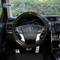 Bọc Da Vô Lăng Cacbon Chính Hãng Toyota
