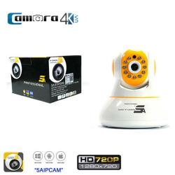 Camera IP 5A 06RM