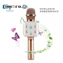 Mic Karaoke Kèm Loa Di Động Kết Nối Bluetooth Chính Hãng Tuxun Q7S