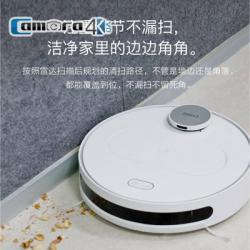 Robot HútT Bụi Lau Nhà QIHOO 360 WIFI Vẽ Sơ Đồ Sàn Nhà Bằng LASER LDS (Sử Dụng Thuật Toán SLAM Để Lập Trình)