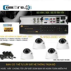 Trọn Bộ 4 Kênh 5A Smart AHD-HDS1