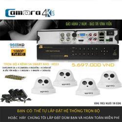 Trọn Bộ 4 Kênh 5A Smart AHD-HDS3