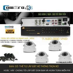 Trọn Bộ 4 Kênh 5A Smart AHD-HDS6