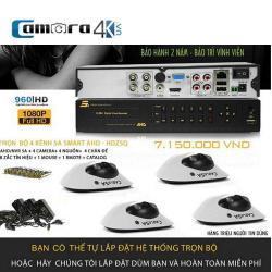 Trọn Bộ 4 Kênh 5A Smart AHD-HDSZQ