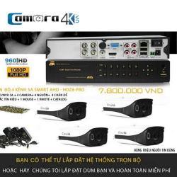Trọn Bộ 4 Kênh 5A Smart AHD-HDZ8 Pro
