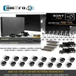 Trọn Bộ Smart DVR 5A 16 Kênh Full HD BT01