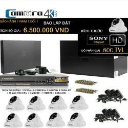Trọn Bộ Smart DVR 5A 8 Kênh Full HD OT02