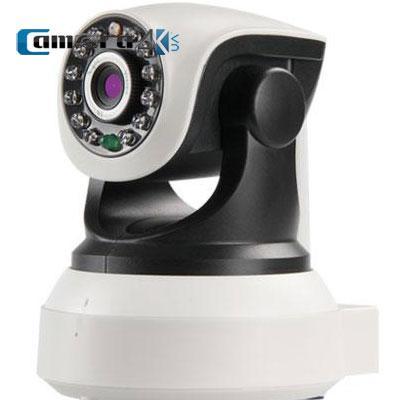 Camera IP thông minh Wifi Siepem S6203Y